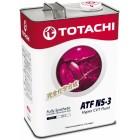 Масло трансмиссионное TOTACHI CVT NS 3 синт. вариатор 4 л. 4589904921520