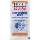 Смазка LIQUI MOLY для направляющих суппортов 7656